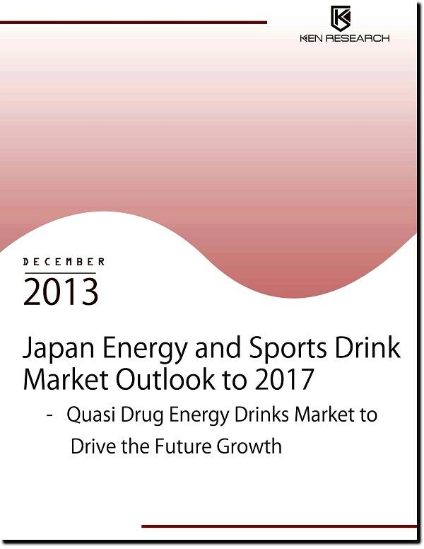 """sports drinks industry analysis Sports and energy drinks global market demand, growth, opportunities, manufacturers, analysis of top key players and forecast to 2025 sports and energy drinks market 2018 wiseguyreportscom adds """"sports and energy drinks – global market demand, growth, opportunities, manufacturers, analysis of ."""