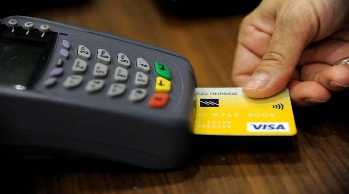 Saudi-Arabia-Credit-Cards-Market.jpg