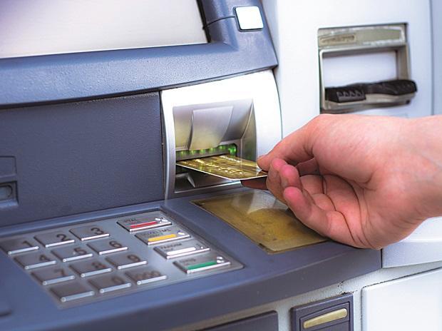 ATM-Cash-Management-Market.jpg
