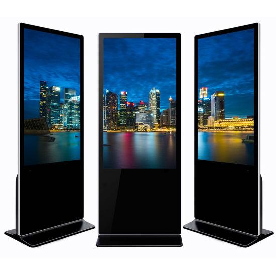 Global Digital Signage Market, Global Digital Signage Industry, Global  Electronic Display Market, Global Electronic Display Industry: Ken Research