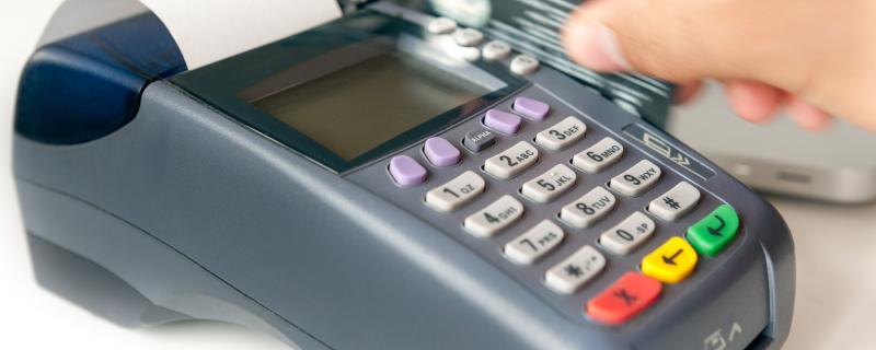 Global-Electronic-Funds-Transfer-Point-of-Sale-EFTPOS-Terminal-Market.jpg